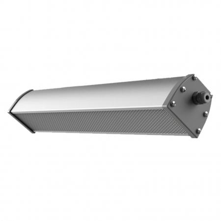 Многофункциональный светодиодный светильник СДМ 36-05А IP65